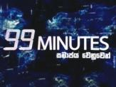 99 Minutes