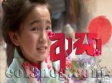 Aasa (100) - 27-05-2020 Last Episode
