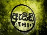 Acid Sinhala Teledrama