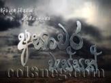 Asanwara Wessak Episode 33