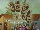 Baila Sadaya