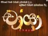 Chaya Sinhala Teledrama