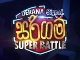 Derana Sarigama Super Battle