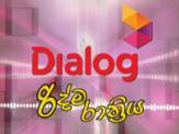 Dialog Ridma Rathriya 23-05-2020