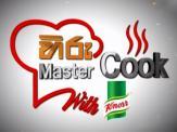 Hiru Master Cook