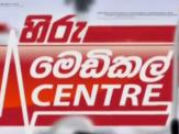 Hiru Medical Centre