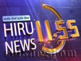 Hiru TV News 11.55 AM 04-07-2020