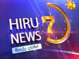 Hiru TV News 6.55 PM 18-07-2019
