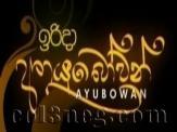 Irida Ayubowan