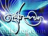 Isuru Bhawana (22) - 15-04-2020