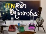 ITN Lama Vidyagaraya