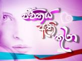 Jeevithaya Athi Thura