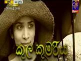 Kula Kumariya Episode 5