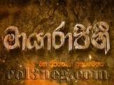 Mayarajini