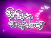 Sihina Siththaravi Sinhala Teledrama
