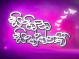 Sihina Siththaravi Sinhala Teledrama