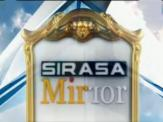 Sirasa Mirror