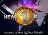 Sirasa News 1st