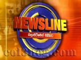 Sirasa News Line