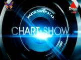 Sirasa Super Star Chart Show