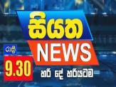 Siyatha News 9.30 PM