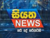 Siyatha News 6.00 PM