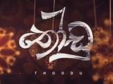 Thoodu