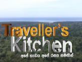 Traveller's Kitchen