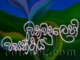 Wanawadulehi Wasanthaya Episode 25 Last Episode