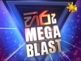 Hiru Mega Blast - Narammala