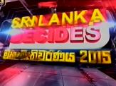 Genaral Election Results - Swarnavahini Live Telecast