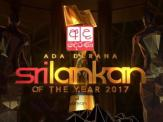 Ada Derana Sri Lankan Of The Year 2017