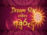 Dream Star Samaga Avurudu 13-04-2019