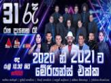 Sirasa 31st Night 2020